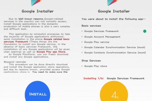 Download Google Installer APK